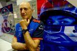F1 | F1 Topic:ホンダとEDIFICEのコラボレーションモデルが登場。トロロッソ代表もご満悦