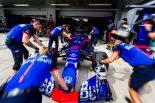 F1 | ホンダ田辺TD「アップデート版パワーユニットは初日から問題なく機能。ポジティブな結果を得た」:F1ロシアGP金曜