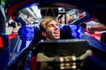 F1 | ガスリー「ホンダに感謝。新PUがうまく機能し、中団勢の上位につけることができた」:トロロッソ F1ロシアGP金曜