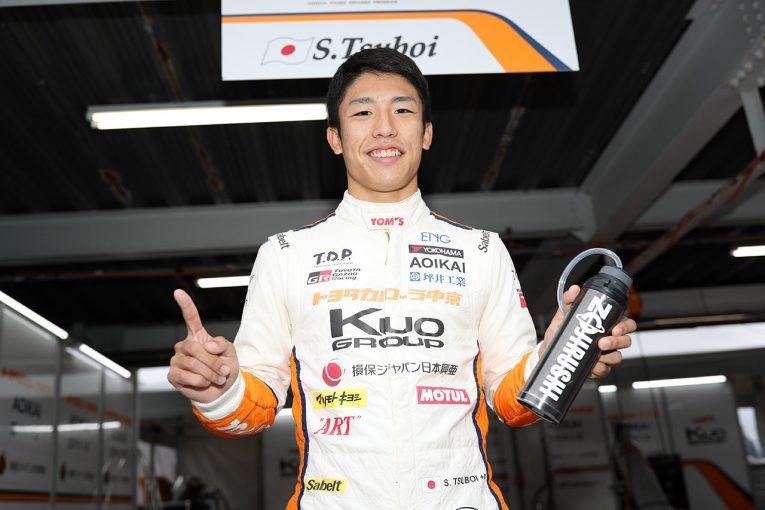 国内レース他 | 全日本F3選手権SUGO:坪井翔が第15戦/第16戦のポールを獲得。タイトルに近づく