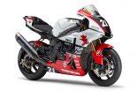 MotoGP | ヤマハ、全日本ロード最終戦鈴鹿で赤・白カラーを施した特別カラーの『YZF-R1』で参戦