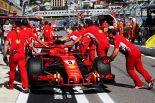F1 | 【フォトギャラリー】F1第16戦ロシアGP 予選日
