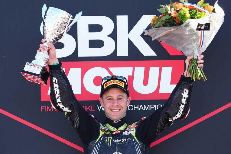MotoGP | カワサキのレイ、独走優勝で2018年SBK王者に輝く。前人未到の4連覇達成/SBK第11戦マニクール決勝レース1