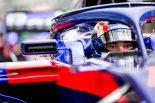 F1 | ガスリー「マシンの感触がすごくいい。これなら後方からでもいい結果を目指せる」:トロロッソ・ホンダ F1ロシアGP土曜