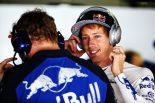F1 | ハートレー「PUを戦略的交換。速くなった新スペックを鈴鹿ではさらに完璧に近づけたい」:トロロッソ・ホンダ F1ロシアGP土曜