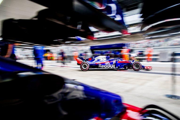 F1   暫定グリッドはガスリー17番手、ハートレー18番手。トロロッソ「旧スペックPUに戻すというホンダの決断を全面的に支持」:F1ロシアGP土曜