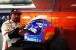 F1 | アロンソ「マシンを改善するための対策を見つけ出したが、それでも速さが全然足りない」:F1ロシアGP土曜