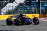 F1 | トロロッソ・ホンダF1密着 土曜:鈴鹿に送る新パワーユニットはデータを最適化しさらに熟成