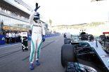 F1 | ポールポジションのボッタス「今は、ルイスを助けることではなく、優勝することしか考えていない」:F1ロシアGP土曜
