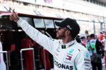 F1 | ハミルトン「ミスでポールを逃した。今日はバルテリの方がいい仕事をしたと思う」:F1ロシアGP土曜