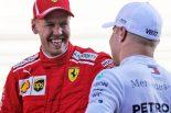 F1 | ベッテル3番手「去年バルテリにやられたことを再現して逆転優勝したい」:F1ロシアGP土曜