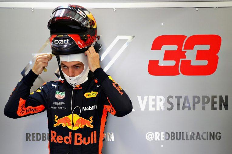F1 | フェルスタッペン、追加のペナルティで最後尾スタートの見込み「バースデープレゼントは現実的に考えて5位かな」:F1ロシアGP土曜