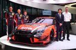 スーパーGT | ニッサンとKONDO RACINGが2019年からニュル24時間とGT300参戦! 新プロジェクト開始