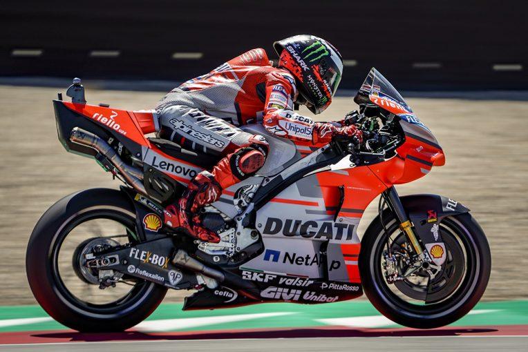 MotoGP | MotoGPマシン作りに変化あり。ドゥカティ好調はマスダンパーのおかげか/ノブ青木の知って得するMotoGP
