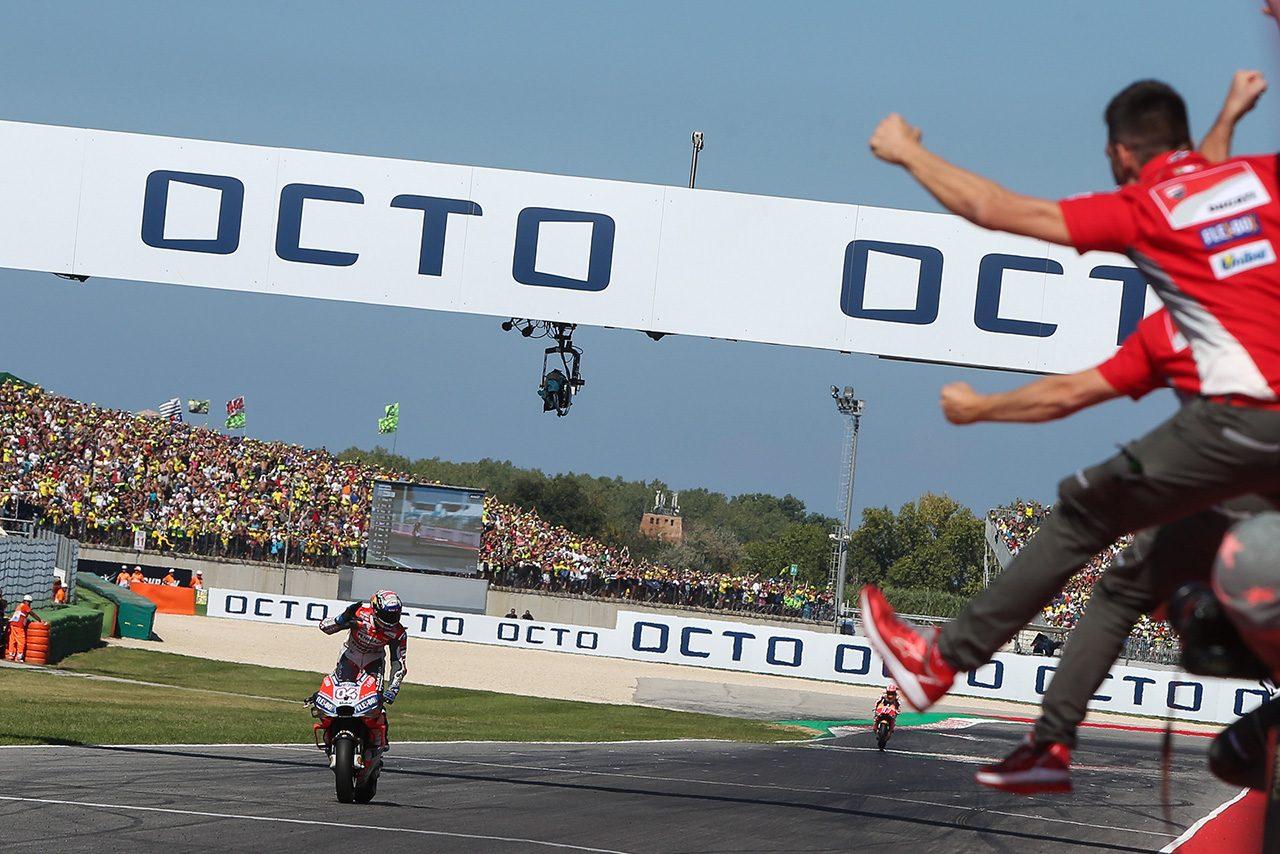 テクニカルコースのミサノ・ワールドサーキット・マルコ・シモンチェリ ...