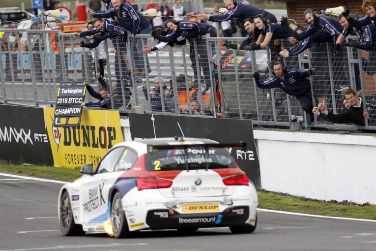 海外レース他 | BTCC:最終戦ブランズハッチ。BMWのコリン・ターキントンが3度目の王座獲得