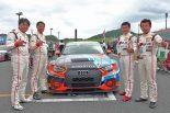 九州のレーシングチームとしてS耐にフル参戦するAudi Team DreamDrive Noah