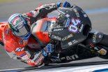 MotoGP | 2018MotoGPロードレース世界選手権第15戦タイGPまとめ