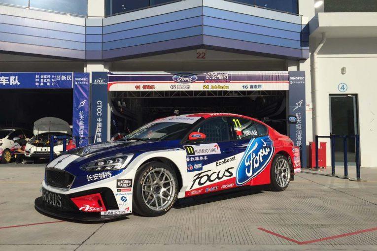 海外レース他 | CTCC:WTCR併催戦に新型フォード・フォーカス登場。ハフの代役でクートも参戦