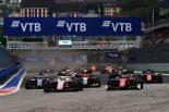 海外レース他 | FIA F2:ラッセルがチャンピオン獲得へ前進。イタリアで優勝の牧野はランキング13番手/第11戦終了後ポイントランキング