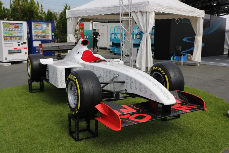 F1   【フォトギャラリー】F1第17戦日本GP 水曜日