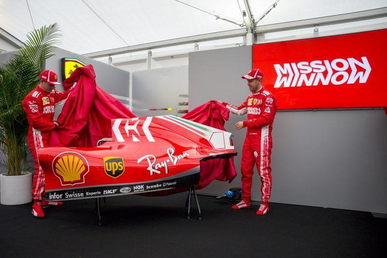 F1   フェラーリF1、鈴鹿でSF71Hの新カラーリングを発表。フィリップモリスのプロジェクトロゴを掲載