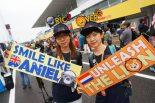 F1 | 【日本GP鈴鹿フォトギャラリー特別編:1】F1はやっぱり細かいところに何かが宿っています