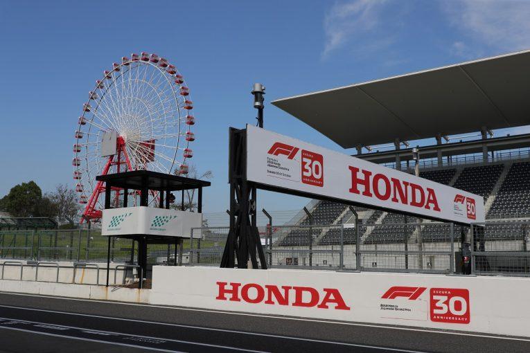 """F1   ホンダF1、日本GPに""""スペック3""""パワーユニット投入と明言「鈴鹿でファンに力強い走りを見せたい」と田辺TD"""