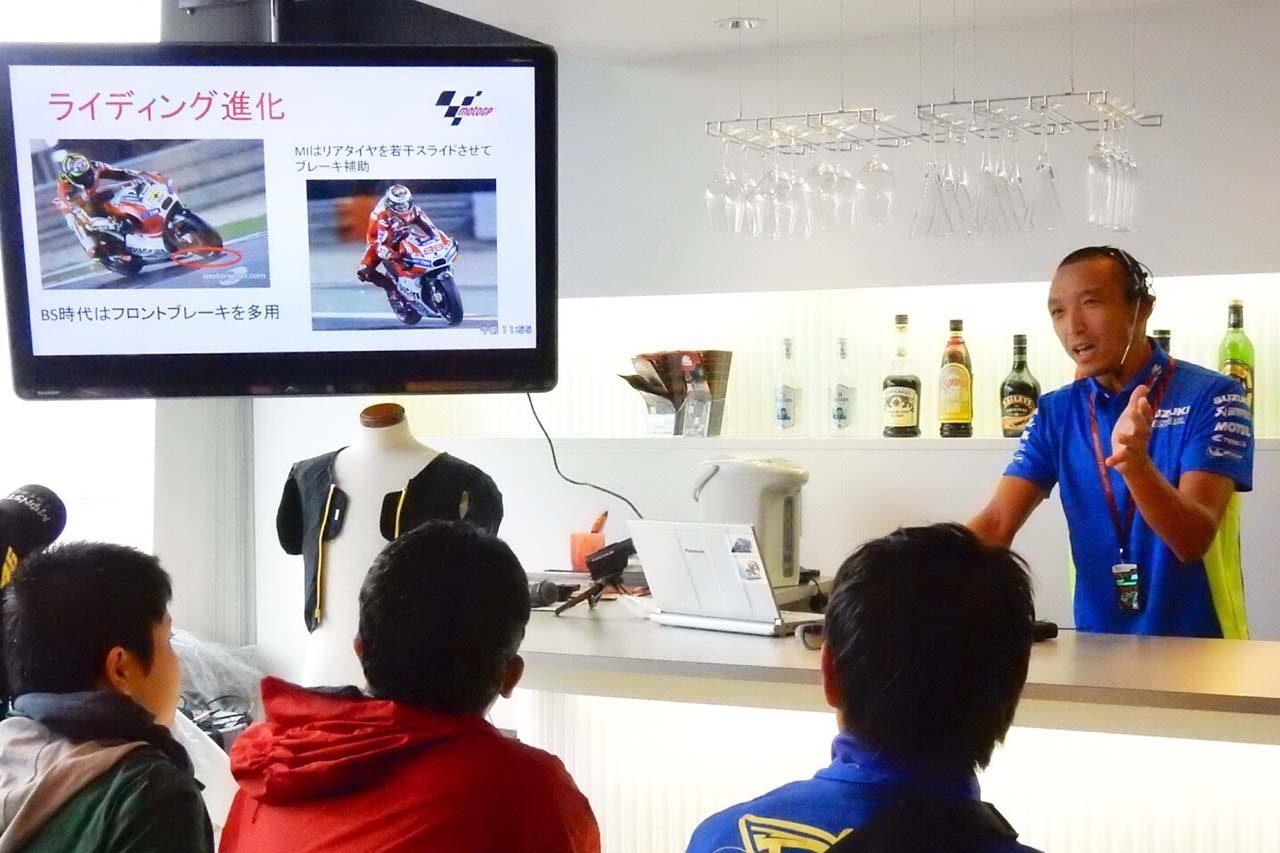 MotoGP最新技術を学ぶ『青木宣篤・テクニカルパドックツアー』、2018年も日本GPで開催決定