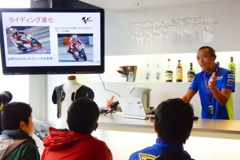 MotoGP | MotoGP最新技術を学ぶ『青木宣篤・テクニカルパドックツアー』、2018年も日本GPで開催決定