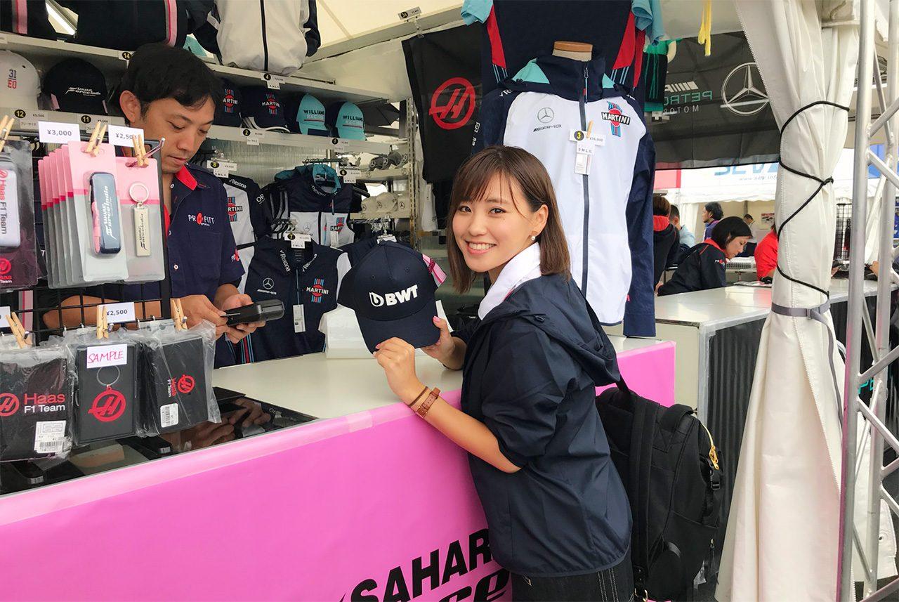 F1日本GP鈴鹿【笠原美香ブログその1】