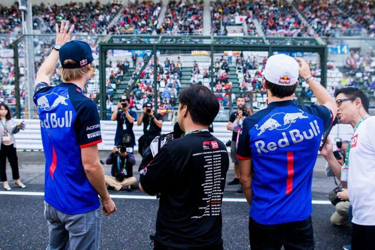 F1 | トロロッソF1のガスリーとハートレー、鈴鹿に向けブレーキトラブルは解決と確信。ホンダ新仕様PUの再投入にも大きな期待