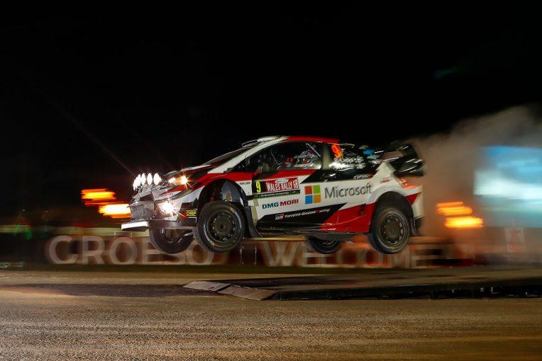 ラリー/WRC | WRC:第11戦ラリーGBが開幕。SS1はラッピ、ラトバラのトヨタ勢がワン・ツー発進