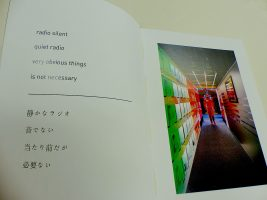 メディアに配布された『WINNOW YOUR WORDS、 KIMI'S BOOK OF HAIKU』