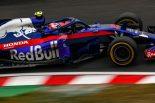F1 | F1日本GP FP2:初日最速はハミルトン、トロロッソ・ホンダのガスリーはトラブル発生でわずか10周