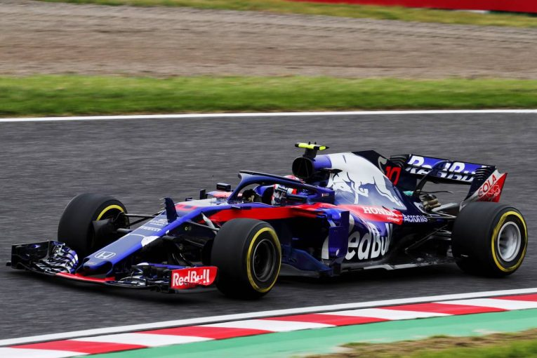 F1 | 【動画】トロロッソ・ホンダF1のガスリーがハミルトンとあわや接触/F1日本GP 金曜日