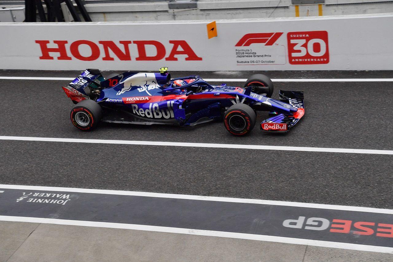 2018年F1第17戦日本GP ピエール・ガスリー(トロロッソ・ホンダ)