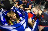 F1   ガスリー「マシンの感触はよかったが、トラブルで午後はほとんど走れず。予選までに挽回したい」:トロロッソ・ホンダ F1日本GP金曜