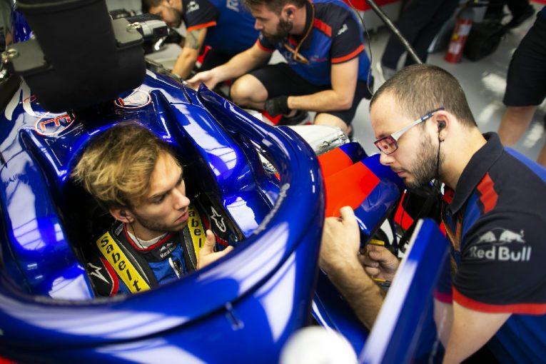 F1 | ガスリー「マシンの感触はよかったが、トラブルで午後はほとんど走れず。予選までに挽回したい」:トロロッソ・ホンダ F1日本GP金曜