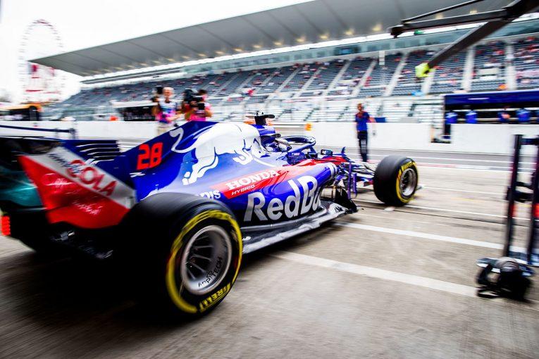F1 | トロロッソ・ホンダ F1日本GP密着:初日トップ10入りで上機嫌のハートレー、予選にも自信
