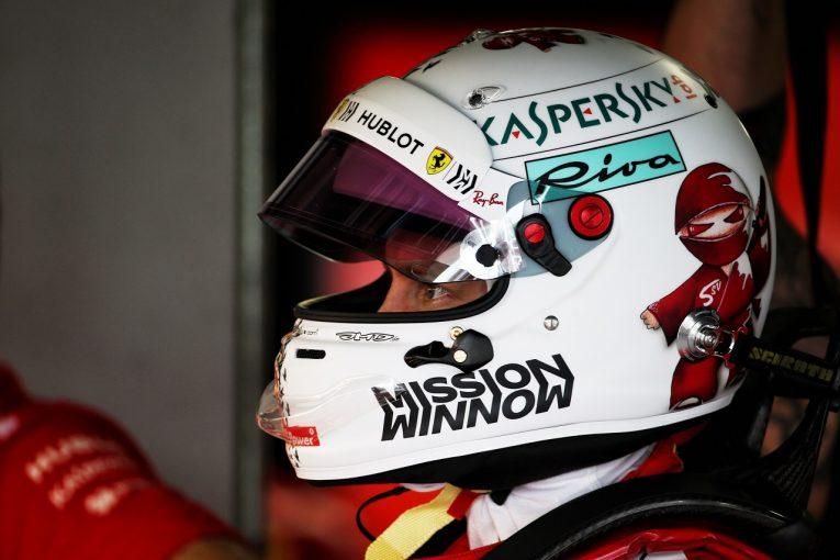 F1   ベッテル「ライバルたちほどタイヤをうまく使えずにいる」:F1日本GP金曜