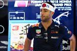 F1 | リカルド「フェラーリに勝って表彰台に立つことを目指す」:F1日本GP金曜