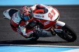 MotoGP | ホンダ・チーム・アジア 2018MotoGP第15戦タイGP 初日レポート