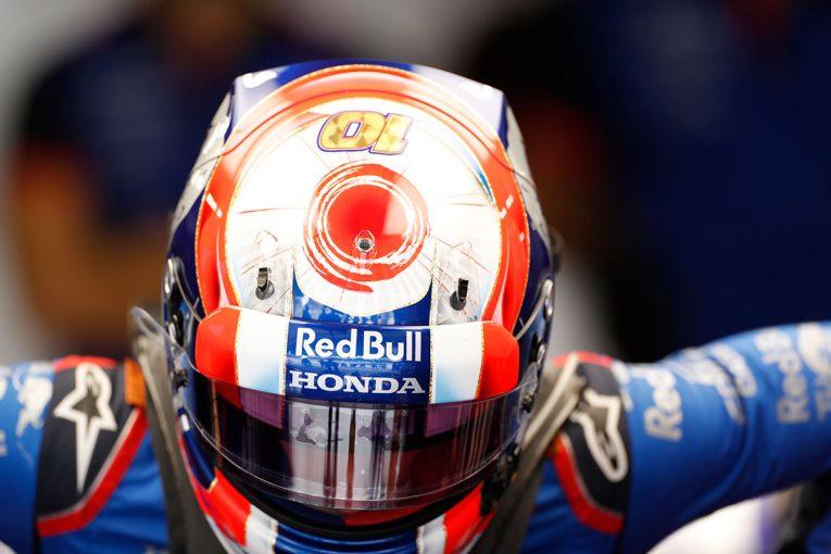 F1   【フォトギャラリー】F1第17戦日本GP 土曜日