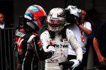 F1 | 【動画】F1第17戦日本GP予選ハイライト