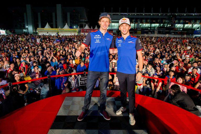 F1 | 2018年F1第17戦日本GPまとめ