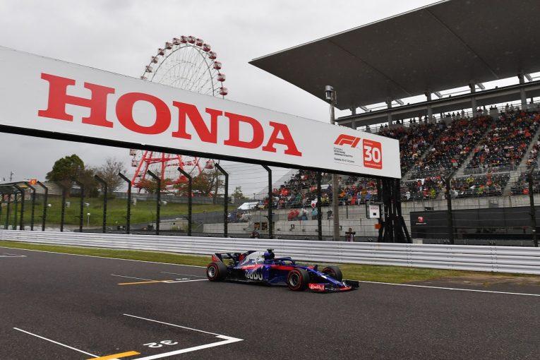 F1 | トロロッソ「ホンダとのチームワークの賜物。難コンディションのなか、最高の予選に」:F1日本GP土曜