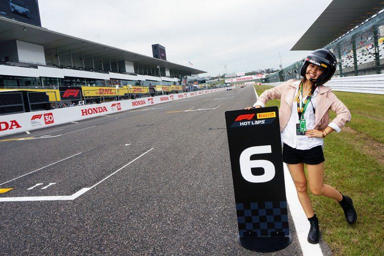 Blog | F1開催中の鈴鹿を現役ドライバーと贅沢走行。ガクぶる体験をお届けします【日本GPを自腹(?)で楽しむ笠原美香ブログ特別編】