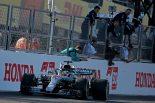 F1 | 【ポイントランキング】F1第17戦日本GP終了時点