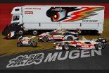 TEAM MUGENはスーパーGTやスーパーフォーミュラ、マン島TTなどに参戦しているTEAM MUGENはスーパーGTやスーパーフォーミュラ、マン島TTなどに参戦している